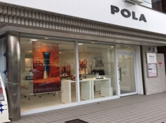 POLA THE BEAUTY 綱島駅前店