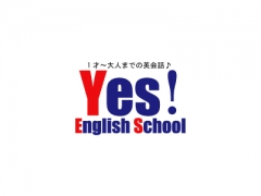 Yes! English School  元住吉教室