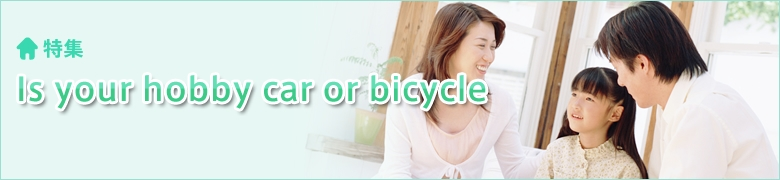 Is your hobby car or bicycle